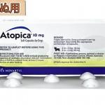 アトピー性皮膚炎の対策は、うさパラで!