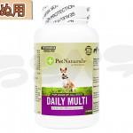 うさパラで取り扱いアリのオメガ3脂肪酸で、健康サポート♪
