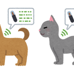 一年後に義務化?犬猫のマイクロチップ事情2021